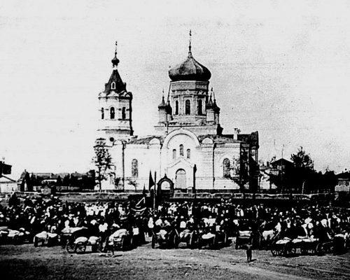 Свято-Никольский собор. 1910 г.